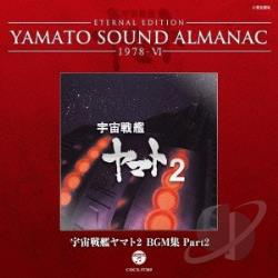 Eternal Edition Yamato Sound Almanac 1978, Pt. 6 Uchuu CD Cover Art