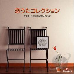 Orgel, P - Recollect Selection Koiuta Colllection CD Cover Art