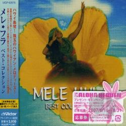 Mele Hula Best Collection CD Cover Art