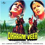 DHARAM VEER (OST) DB Cover Art