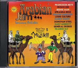 Arabian Jam - Arabian Jam CD Cover Art