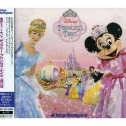 Tokyo Disneyland Disney Princess Day CD Cover Art