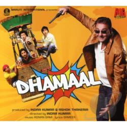 Dhamaal CD Cover Art
