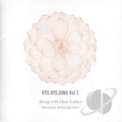 Ryu, Hye Jeong - Along With Dear Father CD Cover Art