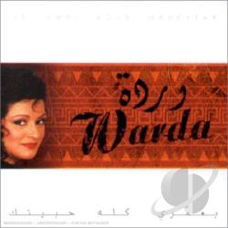 Warda - Be Omri Kolo Habeytak CD Cover Art