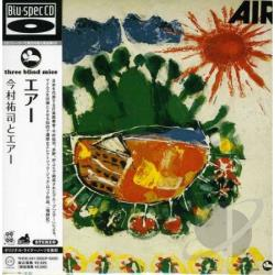 Yuji Imamura - Air CD Cover Art