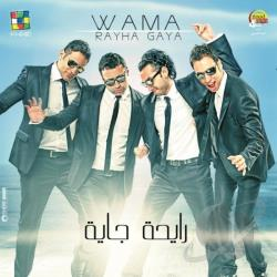 Wama - Rayah Gaya CD Cover Art