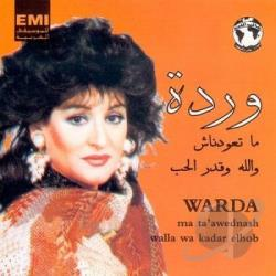 Warda - Mata'awednash CD Cover Art