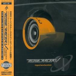 Ridge Racer V CD Cover Art