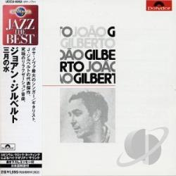 Gilberto, Joao - Joao Gilberto CD Cover Art