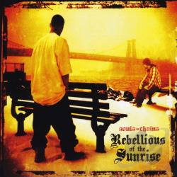 Souls In Chains - Rebellious Of The Sunrise CD Cover Art