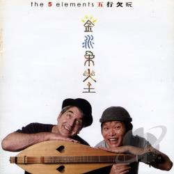 Rick Scott and Harry Wong - 5 Elements CD Cover Art