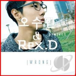 Oh Su Min / Rex. D Project / Soomin - Wrong DS Cover Art
