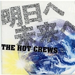 Hot Crews - Ashitahe Miraihe DB Cover Art