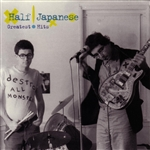 Half Japanese - Greatest Hits CD Cover Art
