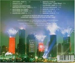 Jarre, Jean-Michel - Jean Michel Jarre in Concert: Houston-Lyon CD Cover Art