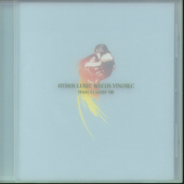 Final Fantasy VIII: Fith CD Cover Art