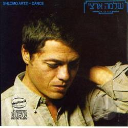 Artzi, Shlomo - Dance CD Cover Art