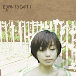Siwa - Down To Earth CD Cover Art