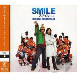 Smile-Seiya No Kiseki CD Cover Art