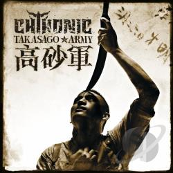 Chthonic - Takasago Army CD Cover Art