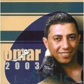 Omar - Omar 2003 CD Cover Art