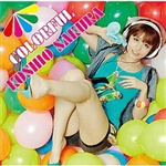 Koshio Sakura - Colorful CD Cover Art