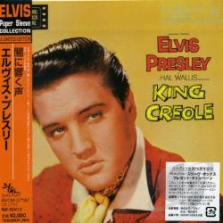 Presley, Elvis - King Creole CD Cover Art