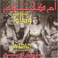 Kolsoum, Omme - Widad (Original Sound Track) CD Cover Art