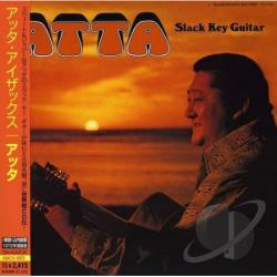 Isaacs, Atta - Atta CD Cover Art