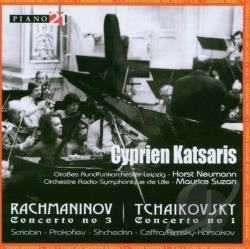 Grosses RFO Leipzig / Orch. Ra - Cyprien Katsaris Archives Vo CD Cover Art
