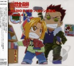 Animation: Take 4 CD Cover Art