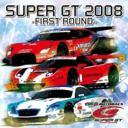 Super Eurobeat Presents: Super GT 2008 1 - Super Eurobeat Presents: Super GT 2008 1 CD Cover Art