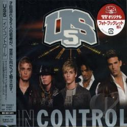 Us5 - In Control CD Cover Art