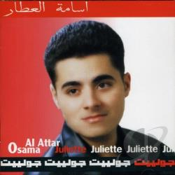 Attar, Osama Al - Juliette CD Cover Art