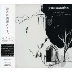 Yanokami - Yanokamick-Yanokami English Version CD Cover Art