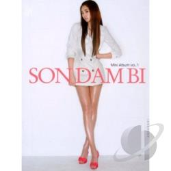 Son Dam Bi - Mini Album CD Cover Art
