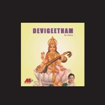 K.S. Chithra - Devigeetham, Vol. I DB Cover Art