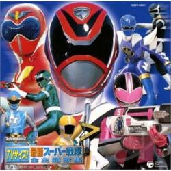TV Size Super Sentai Theme Tune Collection CD Cover Art