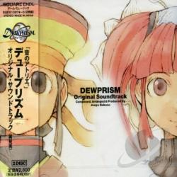 Game Music - Dewprism CD Cover Art