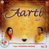 Paudwal, Anuradha - Aarti Vol. 3 CD Cover Art