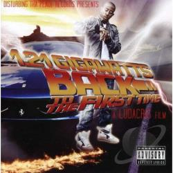Ludacris - 1.2 Gigawatts CD Cover Art