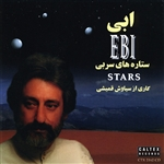 Ebi - Stars CD Cover Art