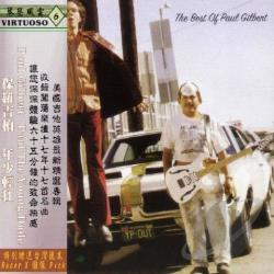 Gilbert, Paul - Paul The Young Dude CD Cover Art