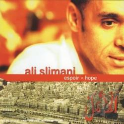 Sliman, Ali - Espoir-Hope-Amel CD Cover Art
