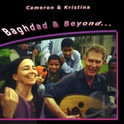 Powers, Cameron - Baghdad & Beyond CD Cover Art