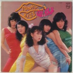 Girls - Panky Kiss (Mini LP Sleeve) CD Cover Art