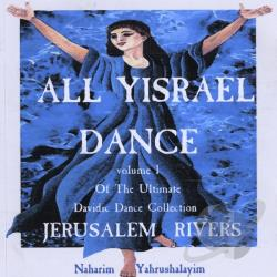 Jerusalem Rivers - All Yisrael Dance CD Cover Art