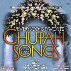 Neginah Orchestra - Everybody's Favorite Chupah Songs 2 CD Cover Art