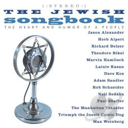 Jewish Songbook: The Heart & Humor of a People CD Cover Art